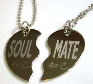 CUSTOM SPLIT HEART SOUL MATE PENDANT NECKLACE PAIR SET