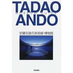Tadao Ando Museum Guide BIJUTSU SHUPPAN SHA Books