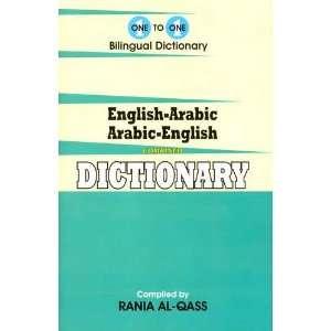 English Arabic & Arabic English One To One Dictionary   Script & Roman