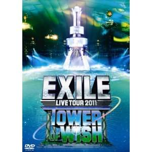 Tower Of Wish Negai No Tou (2DVDS) [Japan DVD] RZBD 59075 Movies & TV