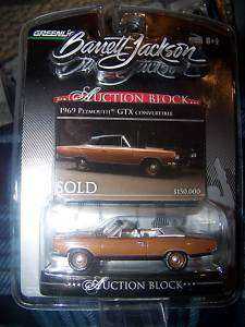 1969 PLYMOUTH GTX CONVERTIBLE GREENLIGHT AUCTION 1/64
