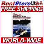Yamaha 2 225hp 2 Stroke Outboards&Jet Drives 84 89 B783