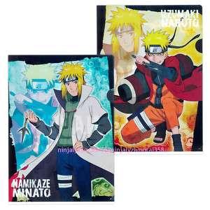 Naruto Shippuden clear file set of 2 official Minato