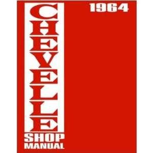1964 CHEVROLET CHEVELLE Shop Service Repair Manual Book