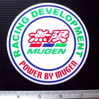 Mugen Round Motor Cycles Bike Sticker Decal NonReflect