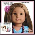 American Girl KANANI DOLL + ACCESSORIES Dog Tote Camera FAST SHIP for
