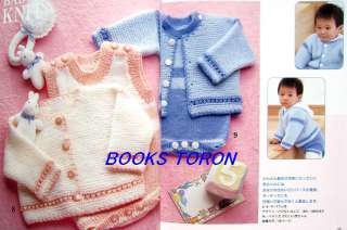 Babys Knit/Japanese Clothes Crochet Knitting Pattern Book/b49