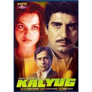 , Supriya Pathak?, Shyam Benegal?, Shashi Kapoor?, Nil Movies & TV