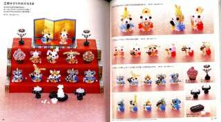 Out of Print* Happy Beads Motifs   Japanese Bead Book