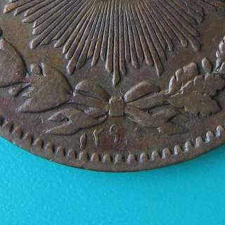 IRAN 1294 50 DINARS TEHRAN MINT 25mm COPPER RARE COIN Nasir Al Din