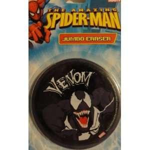 The Amazing Spider Man Jumbo Eraser