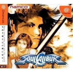 Soul Calibur [Japan Import] Video Games