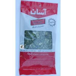 AASAN Sabzi Polo (Dehydrated Vegetables) 2.5 oz   Pack of 6: