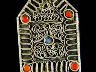 Antique Vintage Red Coral Lapis Tribal Gau Box Wish Pendant