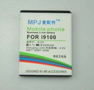 2300mAh High Capacity Battery for Samsung Galaxy S 2 II i9100 MPJ