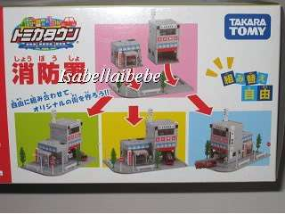 Tomica Town Emergency Fire Station w Playkids Scene Set