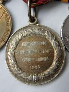 Imperial Russian Group medalsSt.George 3cl;bravery 4cl