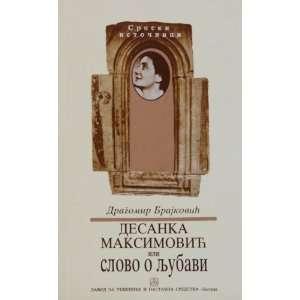ili slovo o ljubavi (8611170271699) Dragomir Brajkovic Books