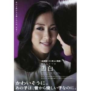 Mana Ashida)(Kaoru Fujiwara)(Kai Inowaki):  Home & Kitchen