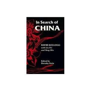 Book (Kolowalu Books) (9780824814038) David Kellogg, Liu Fei, Tang