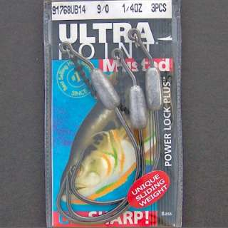 Mustad Moveable Weight Swimbait Hook ~ Qty 3