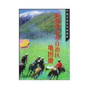 Xinjiang Uygur Autonomous Region Atlas (paperback