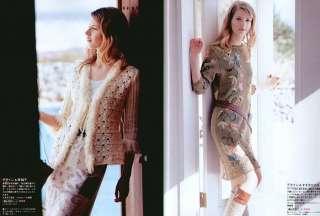 Knit Crochet Pattern Magazine y23 KEITODAMA no.117 RARE