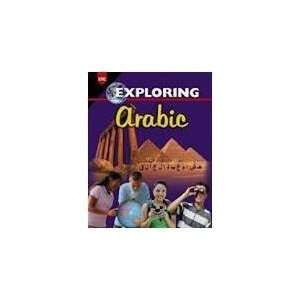 Exploring Arabic Audio CD Program and Check up Listening