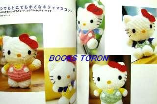 Rare HELLO KITTY Knit Dolls & Goods Vol.3/Japanese Crochet Knitting
