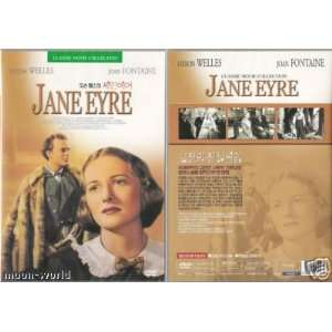 Jane Eyre (1943): Joan Fontaine, Orson Welles, Robert