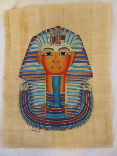 Egyptian Papyrus Paper Painting King Tut 13 X 17