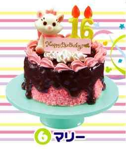 Re Ment Disney Mini Happy Birthday Cake White Cat #6