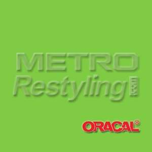 Oracal 631 Matte LIME TREE GREEN Wall Graphic, Craft, Cricut & Sign