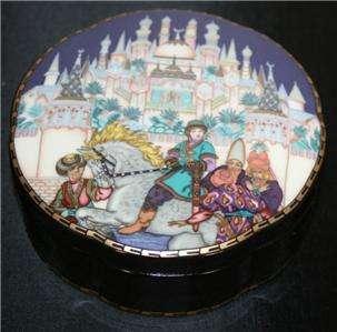 Villeroy & Boch Heinrich Russian Fairy Tales Firebird Trinket Box MIB