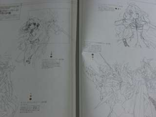 Shining Force Feather Design Works Noizi Ito art book
