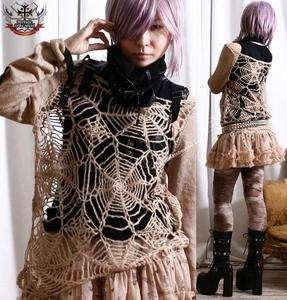 RTBU Goth Punk Cobweb Mohair Spiderweb Overall Sweater