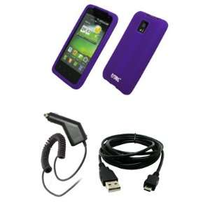 EMPIRE Purple Silicone Skin Case Cover + Car Charger (PRPA