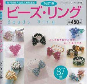 BEAD RINGS   Japanese Bead Book
