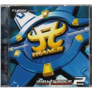 Ayu Trance 2 [Japan Import]: Ayumi Hamasaki: Music