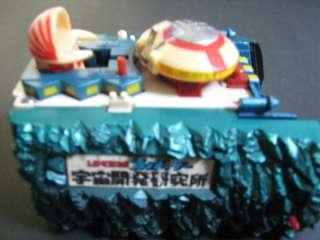 Vintage UFO Robot Grendizer Goldorak BASE Popy Japan