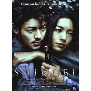 Erika Sawajiri)(Kippei Shiina)(Takeshi Masu):  Home