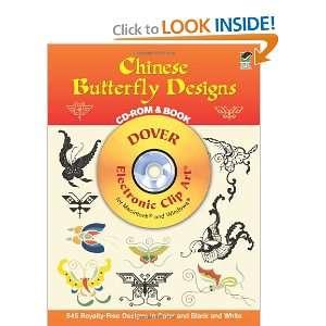 (Dover Electronic Clip Art) (9780486996073) Dover, Clip Art Books