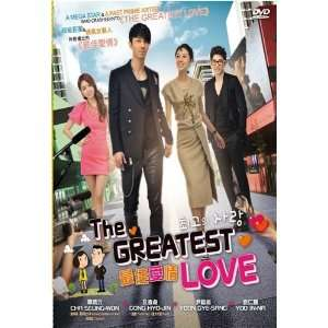 The Greatest Love   Korean Drama (6 DVD) All Region with