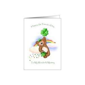 Some Irish Cheer St Patricks Day Traditional Paper Greeting Cards Card