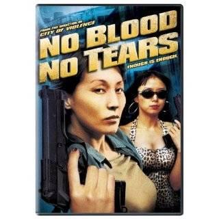 Gun Crazy: Beyond the Law: Ryoko Yonekura, Shingo Tsurumi