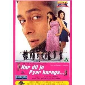 Har Dil Jo Pyar Karega (2000) (Hindi Film / Bollywood Movie / Indian