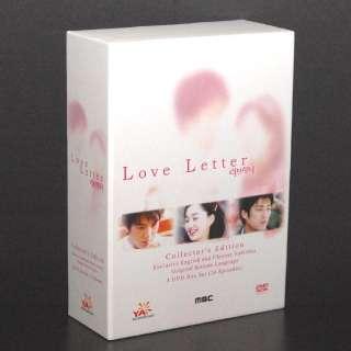 Hong Kong TVB Drama DVD Love Letter USED 880604000039
