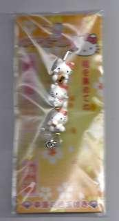 Sanrio Hello Kitty Cell Phone Charm 3 Gods