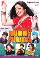 MUMMY PUNJABI (KIRON KHER, JACKIE SHROFF)   BOLLYWOOD HINDI DVD