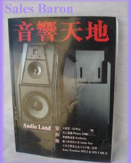LAND MAGAZINE BOOK OCT 1995 DENON JAPANESE SONIC FRONTIERS SFD 2 MK II